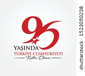 october 29. 96 yasinda turkiye... | Shutterstock .eps vector #1523050238