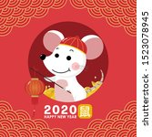 happy chinese new year greeting ... | Shutterstock .eps vector #1523078945