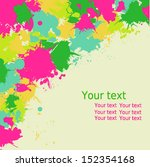 splash card background | Shutterstock .eps vector #152354168
