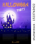 poster  flyer or banner... | Shutterstock .eps vector #1523763422