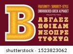 greek alphabet  a fraternity or ...   Shutterstock .eps vector #1523823062