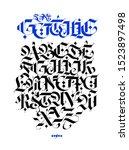 gothic  english alphabet.... | Shutterstock .eps vector #1523897498