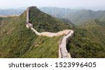 Small photo of Aerial view of Great Wall of China is collective name of series of fortification systems generally built across historical northern borders to protect and consolidate territories of Chinese empires