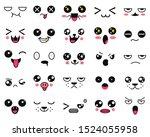 kawaii cute faces. manga style... | Shutterstock .eps vector #1524055958