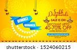 diwali festival sale design... | Shutterstock .eps vector #1524060215