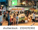 seoul  south korea   29 july ... | Shutterstock . vector #1524192302