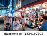 seoul  south korea   29 july ... | Shutterstock . vector #1524192308