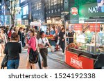 seoul  south korea   29 july ... | Shutterstock . vector #1524192338