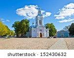 old historic church. vyborg....   Shutterstock . vector #152430632