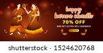 happy karwa chauth sale upto 70 ... | Shutterstock .eps vector #1524620768