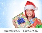 beautiful girl in christmas hat ... | Shutterstock . vector #152467646