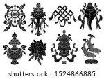 design set with eight black... | Shutterstock .eps vector #1524866885