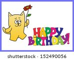 happy birthday card with a cat | Shutterstock .eps vector #152490056