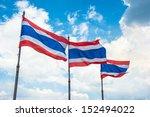 Three Flag Pole Of Thailand On...
