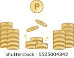 p point crisp coin image | Shutterstock .eps vector #1525004342