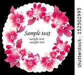 wedding card or invitation with ... | Shutterstock .eps vector #152502995