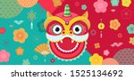 happy chinese new year design... | Shutterstock .eps vector #1525134692