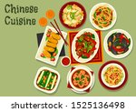 chinese new year dishes of... | Shutterstock .eps vector #1525136498