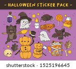 set of halloween theme pumpkins ... | Shutterstock .eps vector #1525196645