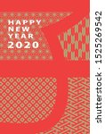 japanese new year's card in... | Shutterstock .eps vector #1525269542