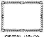calligraphy penmanship curly... | Shutterstock .eps vector #152536922