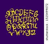 dry brush alphabet font set... | Shutterstock .eps vector #1525499072