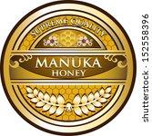 Manuka Honey Gold Vintage Label