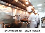 motion chefs of a restaurant... | Shutterstock . vector #152570585