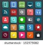 technology business flat icons  ... | Shutterstock .eps vector #152575082
