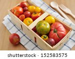 green  orange  yellow and red... | Shutterstock . vector #152583575