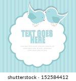 wedding invitation | Shutterstock .eps vector #152584412