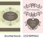 wedding invitation | Shutterstock .eps vector #152589062