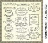 set of vintage design elements | Shutterstock .eps vector #152589662