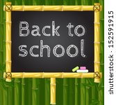 back to school vector bamboo... | Shutterstock .eps vector #152591915