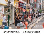 seoul  south korea   30 july ... | Shutterstock . vector #1525919885