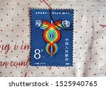 china   circa 1981  a stamps... | Shutterstock . vector #1525940765