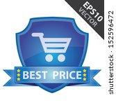vector   graphic for marketing... | Shutterstock .eps vector #152596472