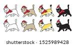 cat icon vector christmas santa ... | Shutterstock .eps vector #1525989428