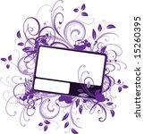 banner | Shutterstock .eps vector #15260395