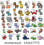 set of cute cartoon animals  | Shutterstock .eps vector #152617772