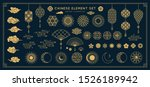 asian design element set.... | Shutterstock .eps vector #1526189942