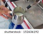 make some milk foam. | Shutterstock . vector #152636192
