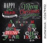 merry christmas and new year... | Shutterstock .eps vector #152679452