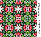Ethnic Textile. Abstract...