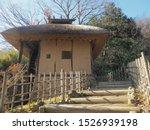 Nihon Minka En  Open Air Museum ...