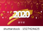 happy chinese new year 2020... | Shutterstock .eps vector #1527424625