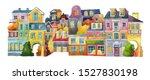 set of watercolor houses... | Shutterstock . vector #1527830198