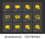 Message bubble icons. Vector illustration.