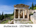 Athenian Treasury  Delphi ...