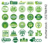 labels and emblems of ecology... | Shutterstock . vector #152786942